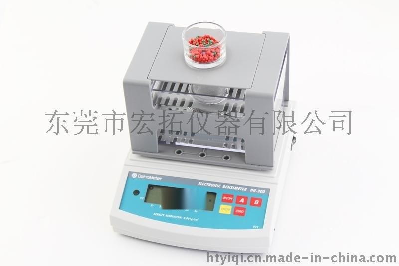銅、鋅、錳、矽、鎂密度檢測儀  密度計