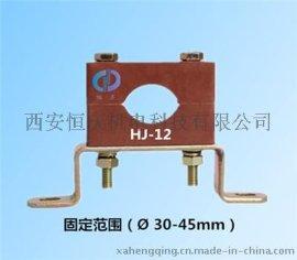 恒庆单孔电缆固定夹HJ-12非磁性电缆固定夹具