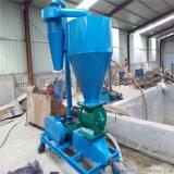 化工顆粒散料風力型輸送機 大輸送量防塵管道吸料機 匯衆廠家直銷