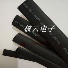 带胶热缩管WOER,带胶黑色热缩管,透明带胶热缩管