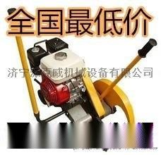 江苏南京钢轨切割机 广东惠州电动切轨迹