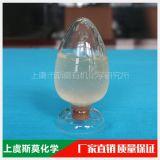 仲烷基磺酸鈉鹽60%(S-60 仲烷基甲基苯磺酸鈉) 斯莫化學廠家直銷