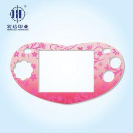 女生专用游戏机外壳热转印花膜
