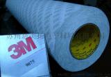 3m9705導熱導電雙面膠 3M9705膠帶 3M原裝正品