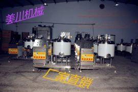 厂家直销牛奶巴氏杀菌机 牛奶杀菌机 小型巴氏牛奶杀菌机