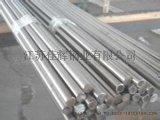 1Cr18Ni9圓鋼、、304不鏽鋼棒 行情 價格