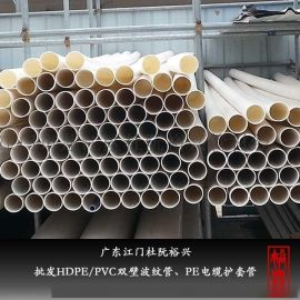 江门批发国标PE电缆管
