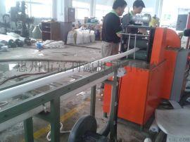富利源90PE珍珠棉管棒异形,U型,V型材发泡机