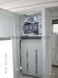 GGDZ-T-3075照明稳压节电器(柜)