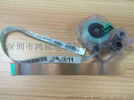 锦宫标签带STY24KM 贴普乐色带、碳带