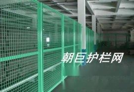 成都仓库隔离网、成都车间隔离护栏网、成都仓库隔离护栏厂家、成都厂房隔离网