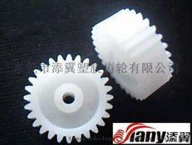 M0.25-M1.0塑料齿轮生产厂家