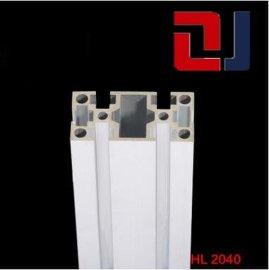 中多铝型材 2040国标工业铝合金型材方管组装铝合金型材