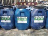 養護劑|混凝土養護液|替代灑水混凝土養護塗膜