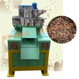 新升级的颗粒机   生产颗粒的机子   生物质木屑造粒机