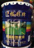 广州地坪漆厂家直销价格多少