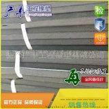 供应江苏盐城聚氯乙烯PVC泡沫塑料板规格全品质好