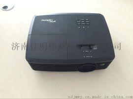 供应奥图码S341投影机3500流明亮度800*600分辨率