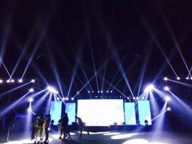 北京租赁灯光音响设备光束灯线阵列音响低价出租