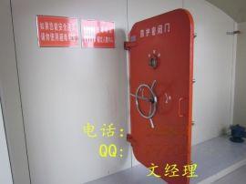 避难硐室防爆门安全门专家