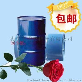 乙二醇苯醚122-99-6 厂家直销 乙二醇苯醚 南箭