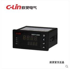 欣灵温控仪XMTF智能温度调节仪数显温控表温度控制开关仪表