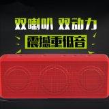 无线蓝牙音箱4.0车载迷你音响便携户外插卡音箱低音小钢炮