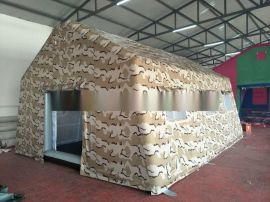 生产**充气餐饮帐篷 充气迷彩帐篷 充气户外展销帐篷 充气喜蓬 充气欧式篷房 充气救灾帐篷