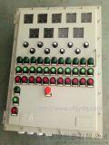 敬迎電器BXK防爆控制箱防爆配電箱