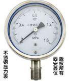 不锈钢压力表、西安鑫仪、YTF系列
