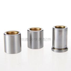 批量加工铜合金导套 卸料板模具导套按图加工精密耐用-恒通兴模具配件
