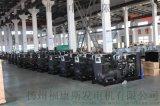上柴股份发电机组200KW 国产品牌发电机 厂家直销现货特价