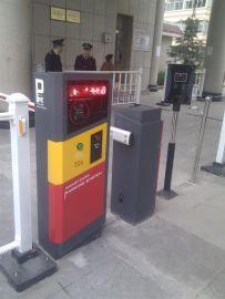 停车场车辆管理系统 智能停车场收费设备
