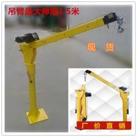车载小吊机 电动小吊机 小型吊机 小吊机 微型吊机 便携式小吊机
