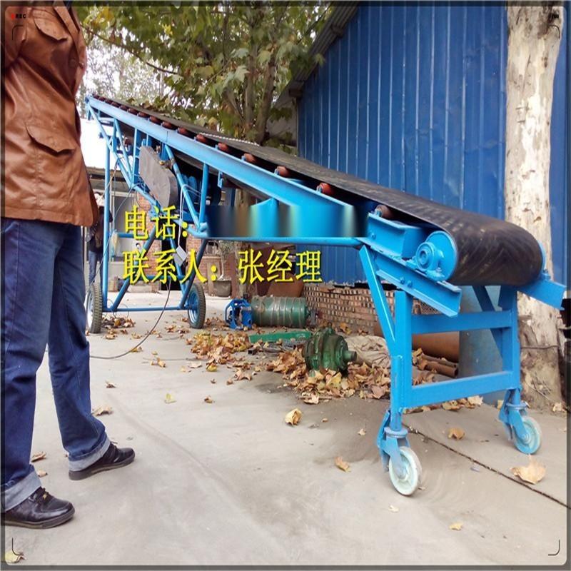 伸缩移动式皮带机,粮食装卸火车用输送机,平托辊橡胶条挡边输送带