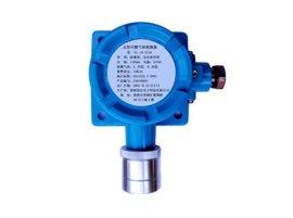 防爆型天然气气体报警器 可上传PLC、DCS系统