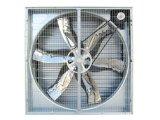 TH(泰和温控)推拉式风机