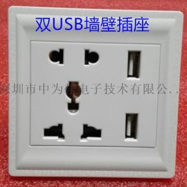 86型双USB五孔插座带USB墙壁插座智能充电电源面板 相框白5V1A