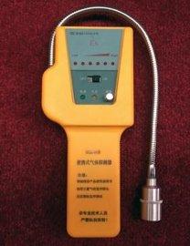 长清计算机+SQJ-IA(A4)+便携式气体探测器