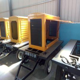 厂家直销 75-120千瓦拖车 可配置防雨棚 静音箱 转向灵活真空轮胎