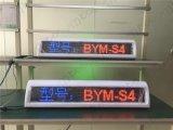 kabyms4戶外GPS定位全彩色p6車載led顯示屏