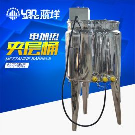 蓝垟jrt100L新品五金不锈钢电加热夹层桶 无搅拌保温恒温储罐缸 高脚设计