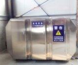 专业生产废气处理设备食品厂除臭除异味设备光催化设备量大从优