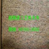 水松树皮布料 软木布TC软木生产批发