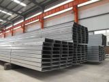 上海供应大量250*90*9日标槽钢现货