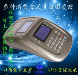饭堂IC刷卡消费机、售饭机