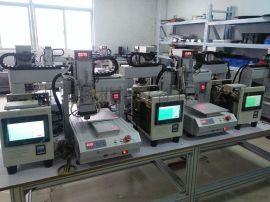 电子密码器热压焊接机高速ETC卡脉冲热压机