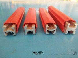 集电器滑触线厂家 额定电流500A单极滑触线 安全滑触线 吊车滑触线