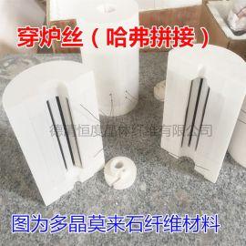 电阻丝实验室电炉工业电炉内胆炉芯管式马弗炉高温炉