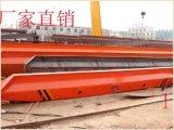 LDA3噸單梁起重機,桥机,電動葫蘆起重機